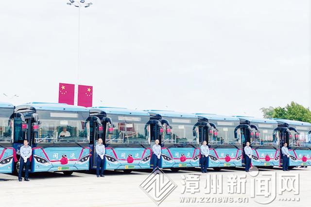 满满黑科技!漳州91辆新能源电动公交车正式运营