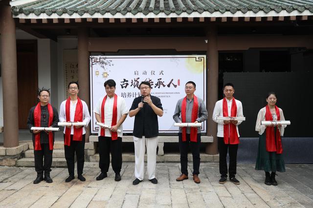 2020古埙传承人培养计划启动仪式举行