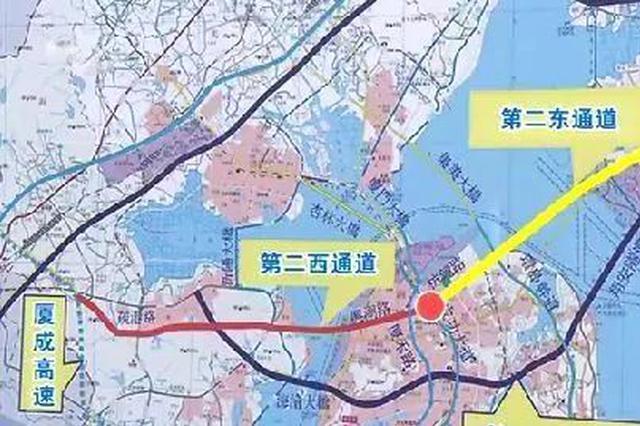 厦门海沧海底隧道明年上半年具备通车条件