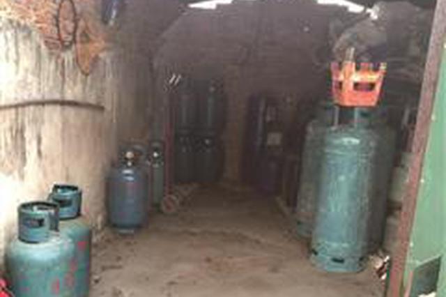 漳州一居民区内简易房竟成液化气销售点 已停业整改