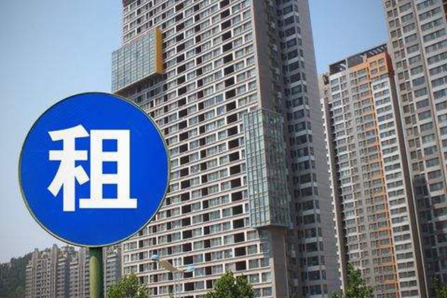 通报!厦门8家住房租赁中介机构将被记入机构信用档案