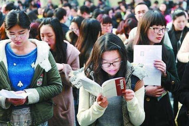 2021年国考今日报名 9家涉厦单位67个岗位将招录121人