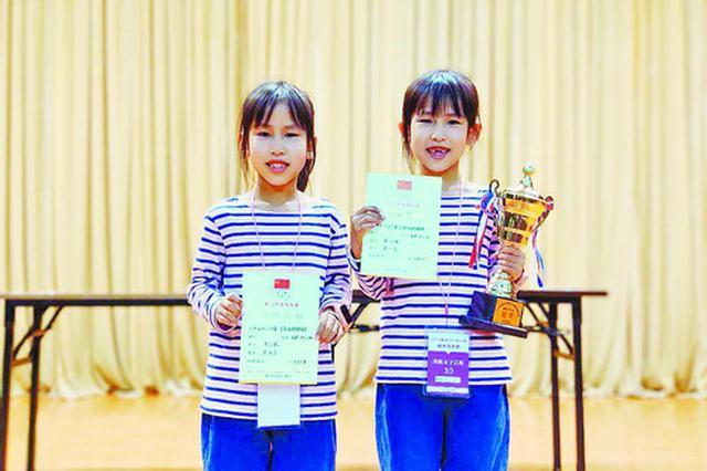 厦门7岁女孩学围棋3年 成福建最小5段女棋手