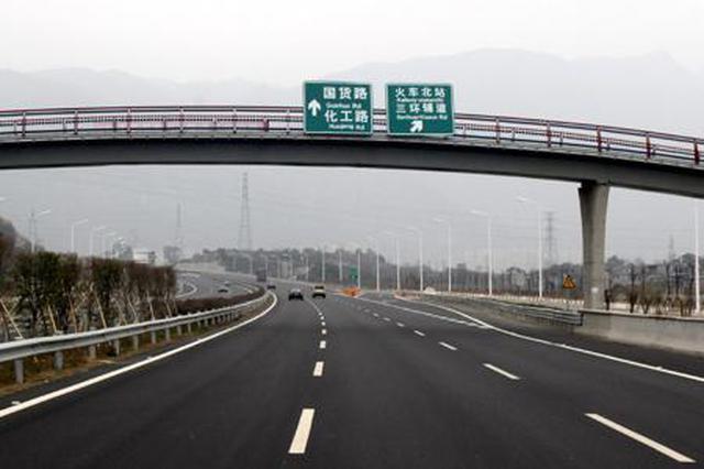 福州机场第二高速公路工程获批 主线拟建双向六车道