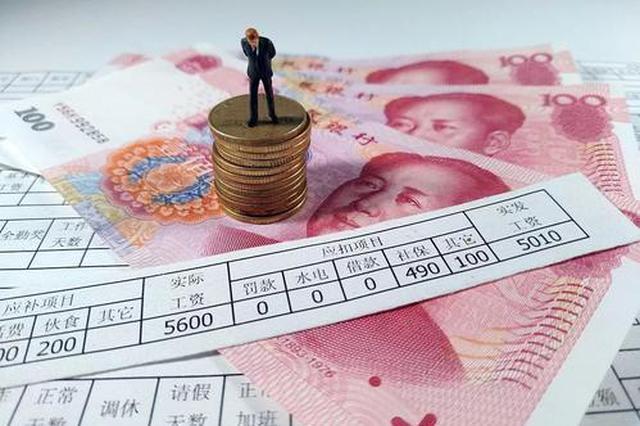 福州新业态、新职业井喷式涌现 过半月薪超6000元