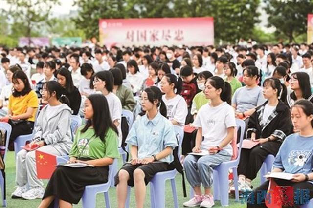 厦门医学院举行新生开学典礼 2141名新生开启新生