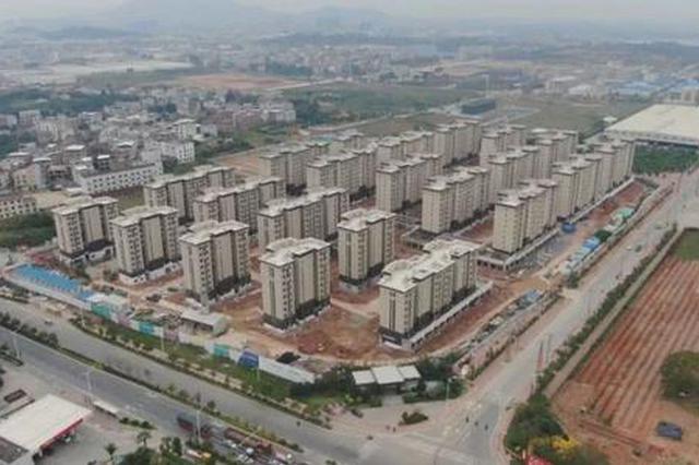"""漳州龙文区:""""安得广""""惠民安居工程今起继续受理申请"""