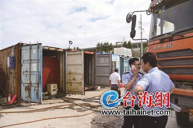 """漳州两个""""黑加油站""""被查封 一边加油一边有人在焊接"""