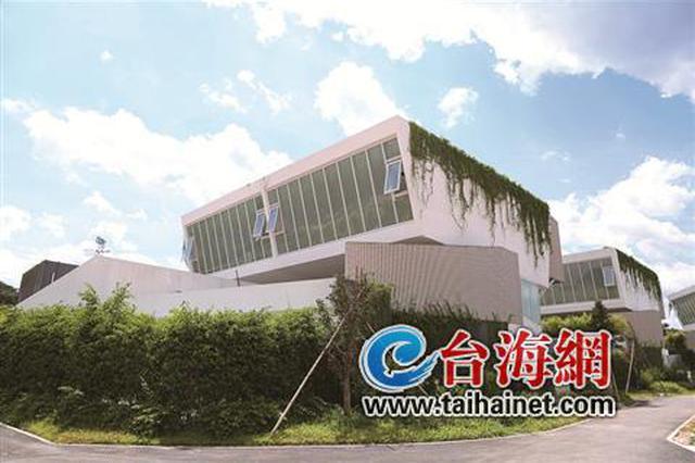 南靖国际艺术教育中心11月开馆 推动文化旅游产业发展