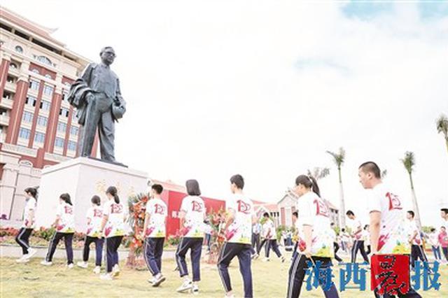 集美工业学校建校100周年纪念大会举行 传承工校之魂