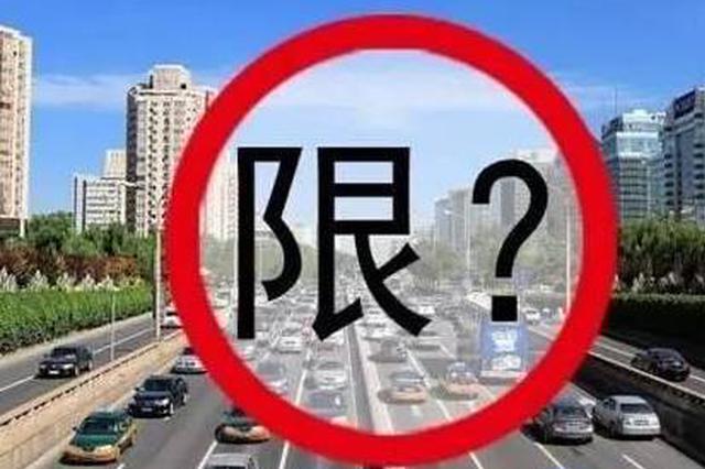 10月25日起厦门鹭江道开元路口、大同路口等路段限行