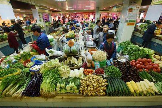 漳州今年1-9月 居民消费价格累计上涨2.6%