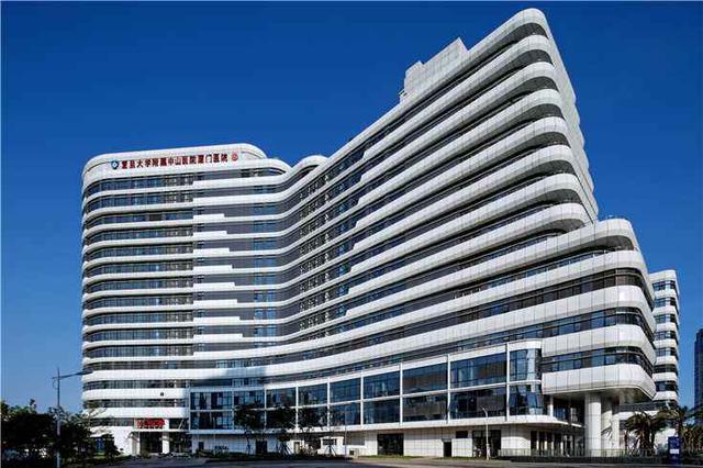 提高医疗服务水平 全国首家国家区域医疗中心在厦揭牌