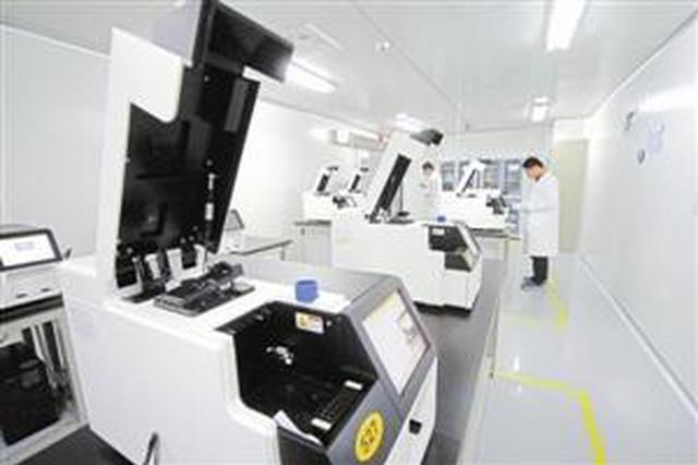 福州25家机构上榜福建省第五批省级新型研发机构名单