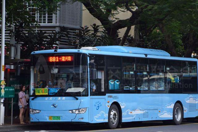 厦门公交出行幸福指数68.93% 排名全国第五