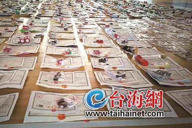 晋江警方成功侦办一妨害信用卡管理案 涉案金额2.8亿