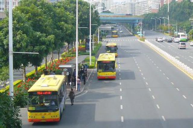 2020第三季度公交出行幸福指数公布 厦门位列全国第五