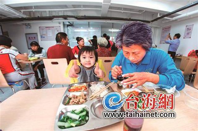 漳州首家社区食堂开业 最便宜一餐6元