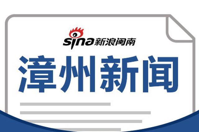 漳州最长寿老人今年118岁 全市百岁老人405名