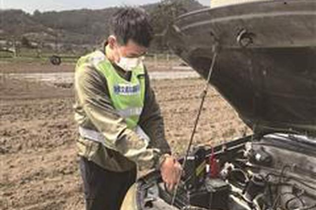 厦门一90后成立交通志愿服务队 4年义务救援千辆车