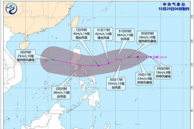 今年第19号台风天鹅生成 厦门沿海将有8-10级东北大风
