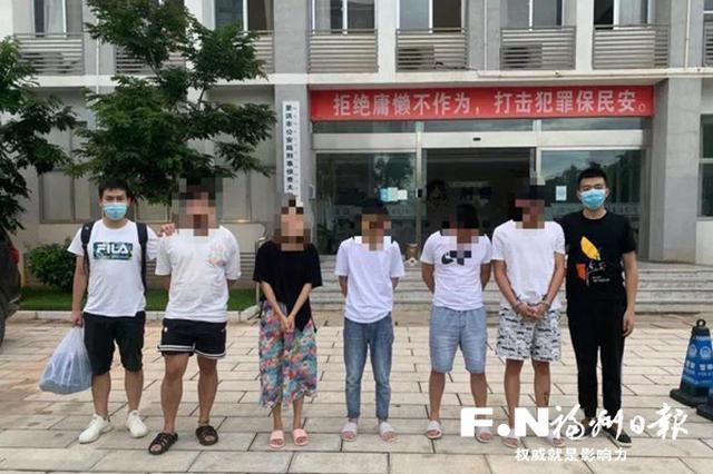 """福州警方打掉一""""杀猪盘""""犯罪团伙 抓获11人"""