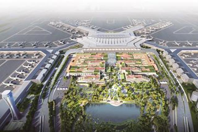 厦门新机场设计效果亮相 突出人文融合闽南建筑要素