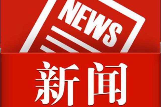 """安溪县人民检察院:积极落实""""三主动"""",提升司法救助线索的发现力"""
