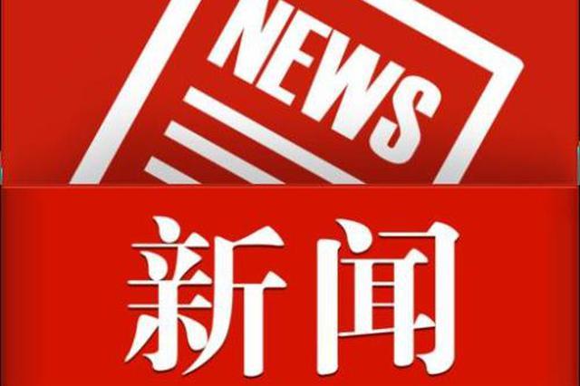 安溪县人民检察院:学习《民法典》推进民事检察工作更好发展