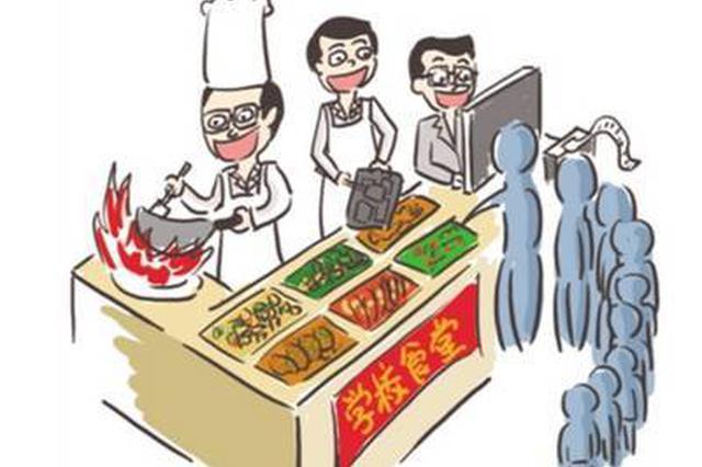 """安溪县人民检察院""""四个最严""""聚焦校园周边食品安全"""