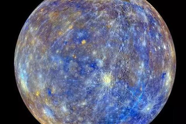"""气温回升""""双11""""当天泉州或可观赏难得一见的水星"""