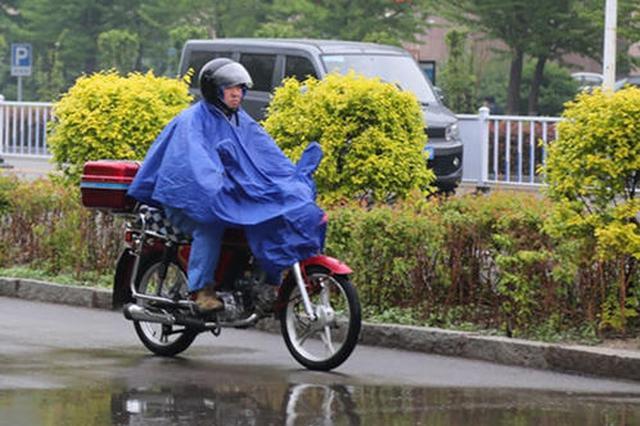 今天厦门最高气温将升至29℃ 周末将出现降水