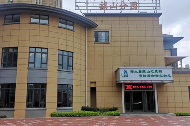 福州高新区今年新增10所公办幼儿园
