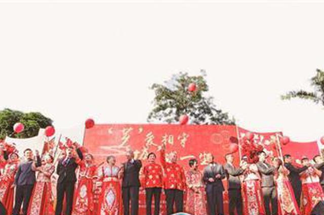 """漳州11对夫妻""""双11""""举行集体婚礼"""