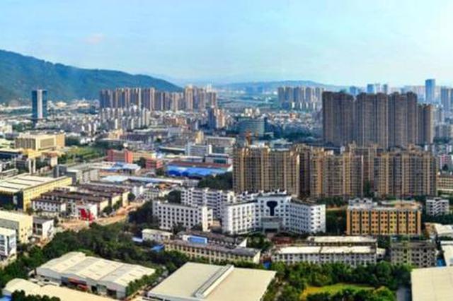 """福州推动福兴经济开发区标准化建设 打造""""三创园"""""""