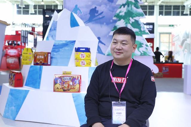 盼盼食品集团亮相中国国际广告节(视频)