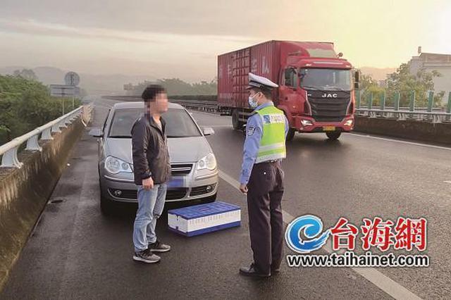 漳州一男子为参加信鸽比赛 驾车高速放飞鸽子