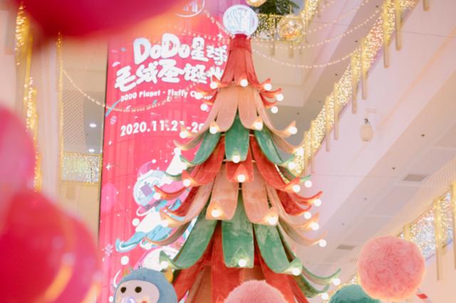 DODO星球毛绒圣诞世界于SM一期暖萌启幕