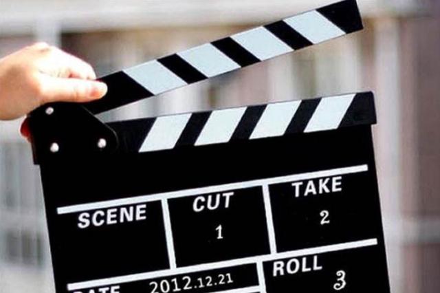 福州出台措施支持电影产业发展 最高奖300万元
