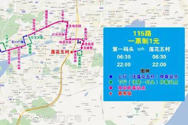厦门公交线路调整 31、640、956路将取消