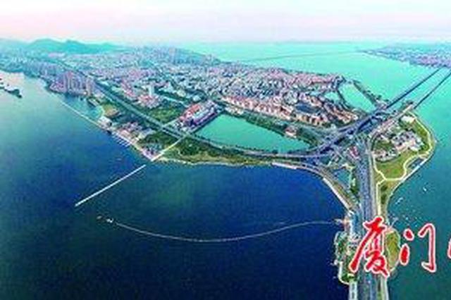 最高补2500万 厦门新措施促进海洋经济高质量发展