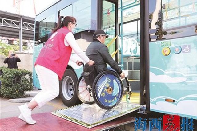 厦门20辆无障碍公交投用 投放至2路与40路
