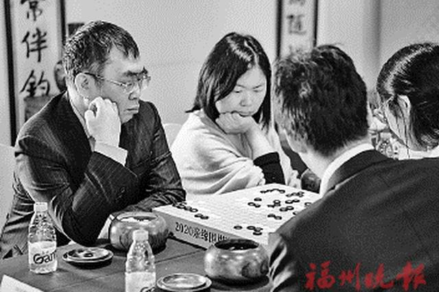 世界人工智能围棋大赛在榕收官 星阵围棋成功卫冕