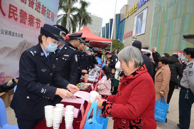 龙文公安分局组织开展2021年首个警察节系列庆祝活动