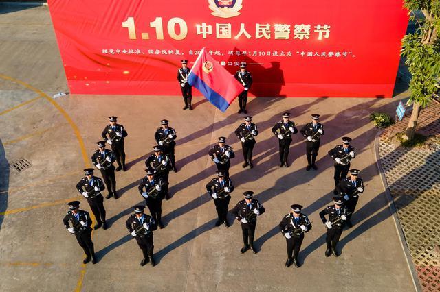 漳浦县公安局花样庆祝首个人民警察节