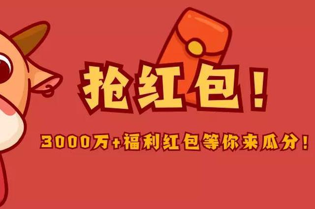 """海沧又一企业拿出3000万奖励""""留厦""""!人均5000元!"""