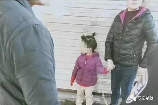 泉州5岁女童被陌生女子带走 还被剪了头发换了衣服
