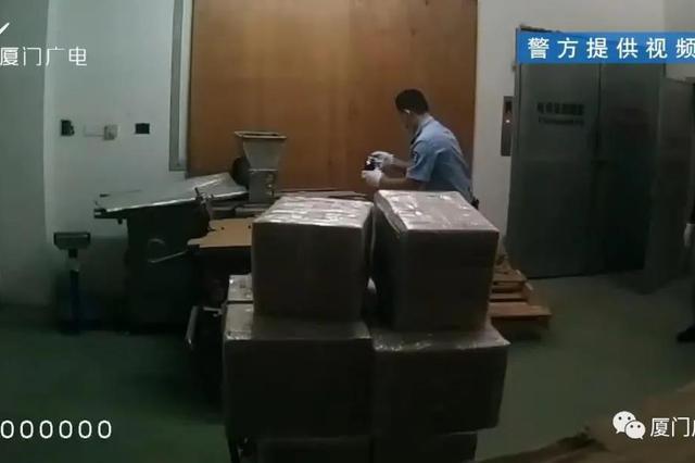 230公斤!厦门警方破获特大运输毒品案