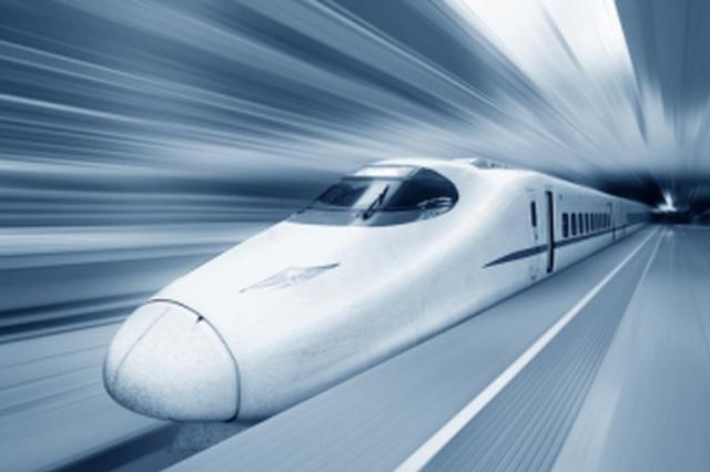 4月10日起厦深列车新增6对 最快2小时36分钟可达
