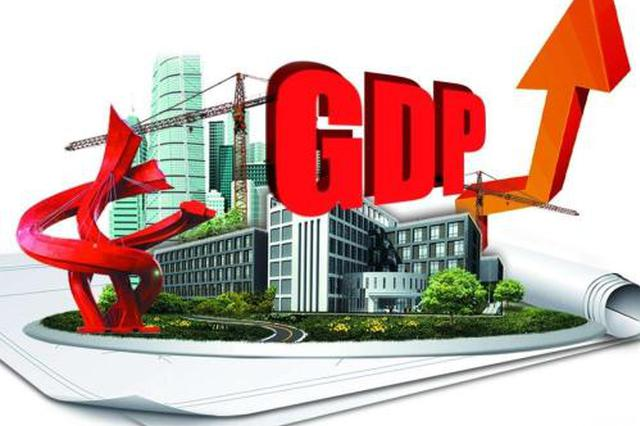 新高度!福州泉州跻身万亿元GDP俱乐部
